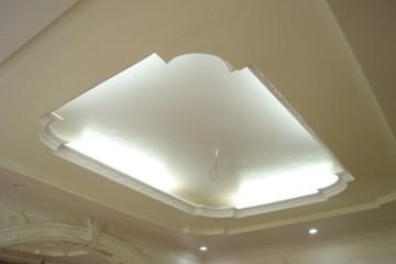 Thi công trần vách thạch cao tại chung cư Paragon Tower Phạm Hùng